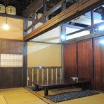 川昌 - 40名様まで宴会可能です。店内座敷、おくつろぎ下さい。