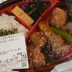 えびす大黒 - 鶏肉と根菜の黒酢あんかけ弁当