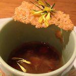 ブラッスリー ハルナ - (アミューズ)オニオンスープ