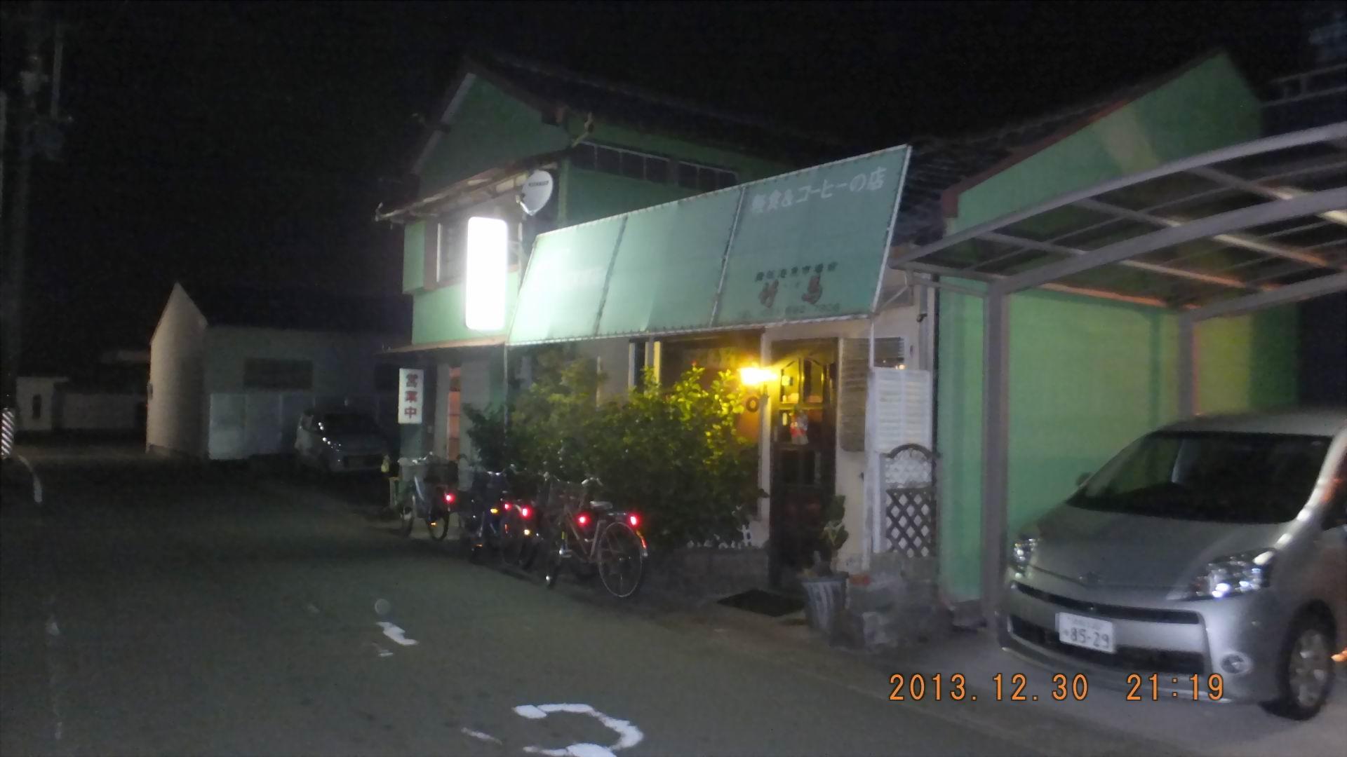 竹馬 name=