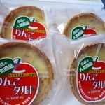 ぜんげつ堂 - りんごタルト 冷凍品 4個入 550円 秋田空港「あ・えーる」にて購入