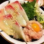 Kagonoya - 【限定】ぶりとまぐろ丼