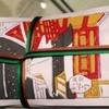 いづう 京都大丸店