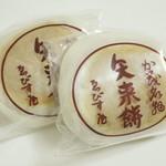 ゑびす屋加兵衛 - 矢来餅《2個入》(\260、2013年12月)