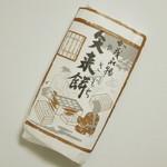 23396615 - 矢来餅《2個入》(パッケージ、2013年12月)