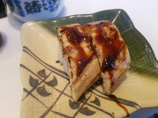 粋魚 - 穴子