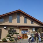 大木うどん店 - (2013/11月)外観