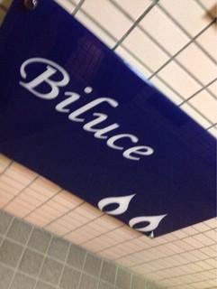 ビルーチェ -