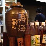 寿海 - 昭和の炉端屋的な雰囲気の残る、大衆酒場