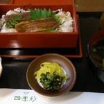 四季彩 - 「穴子重」(1,575円)