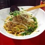 極担々麺 真空 - 汁なし担々麺750円(2014.01)
