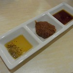 韓国家庭料理 ヘチョン - サムギョプサルのタレ
