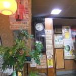 中華料理 しまむら - 柱時計