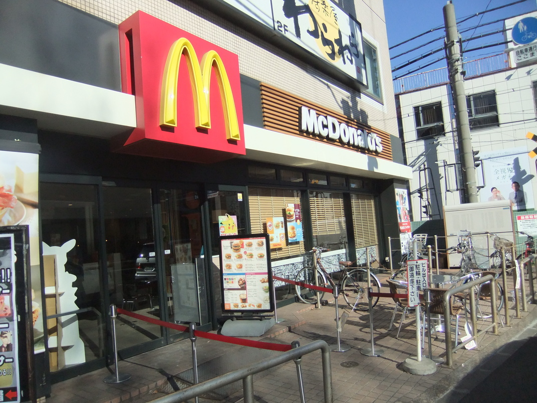 マクドナルド 久米川店