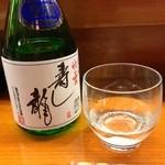 寿し龍 - 日本酒 美味しかったです