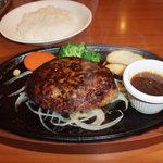 ステーキハンバーグ&サラダバー けん - ハンバーグステーキ