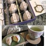 亀屋製菓舗 - 亀屋 ころころ柿 6個入り2048円 2013.12.31購入