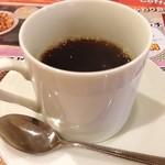 三国志 - 食後のコーヒー