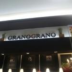 グラーノグラーノ -