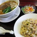 中国四川料理 あらき - タンタン麺+半チャーハン