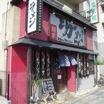 麺屋 功烈 - お店の外観
