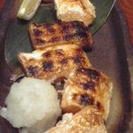 炉○楽 - 鮭ハラス