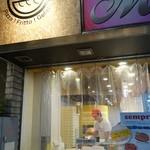 Sempre Pizza - (2013/11月)外観