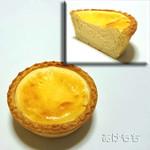 紙ひこうき - 料理写真:霧島高原チーズケーキ
