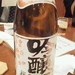 海賓亭 - 131227東京 海賓亭八重洲店 出羽桜
