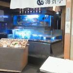 海賓亭 - 131227東京 海賓亭八重洲店 玄関