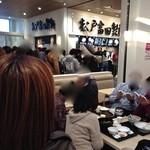 松戸富田製麺 - 三井アウトレットパーク 木更津。松戸富田製麺の並びが一番長い。30名ほど。しかし注文まで9分ほど。回転は速い。ポケベルが鳴るまで3分。1/2/2014