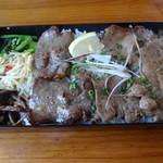 李家むっとり - 牛タン塩焼弁当950円