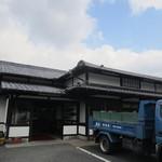 英ちゃんうどん - 国道3号線沿いにある広い駐車場のあるうどん屋さんです。