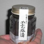 23425679 - めふん(580円)