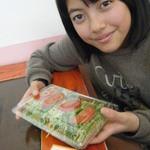 KING TACOS - タコス4個入り(500円)