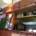 カラクタ食堂 -