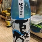 23429191 - 出雲富士 特別純米本生原酒 夏雲(なつも)