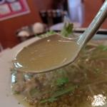 麺屋 花蔵 - 旨味たっぷりのスープ