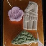 香梅堂 - お年賀の干菓子(サービス品)