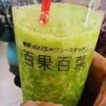 百果百菜 - 東京GREEN