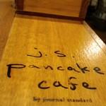 J.S. PANCAKE CAFE  - テーブル☆