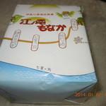 23434527 - 包装紙