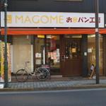 23434842 - 国立駅南口富士見通り徒歩数分です。