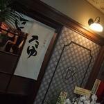北新地たゆたゆDX -