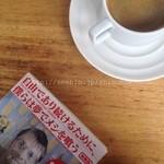 エヌオーエヌ ファニチャー&カフェ -