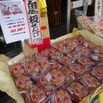 高橋商店 - 料理写真:鬼板のてんこ盛り
