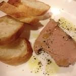 タンジェ - 白肝のパテ