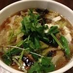 刀削麺酒家 - 野菜たっぷり五目刀削麺