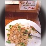 これがうまいんじゃ大津屋 - あっさりしたのも食べたい〜♡