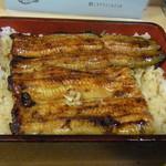 川忠 - うな重の竹(2000円)